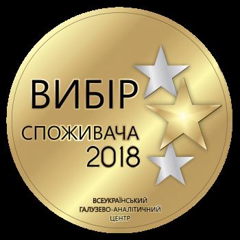 Agrolife.ua удостоен премии
