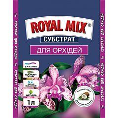 Субстрат для орхидеи Royal Mix, Garden Club