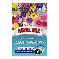 Для цветущих растений (Cristal drip), ROYAL MIX