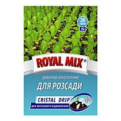 Для рассады (Cristal drip), ROYAL MIX
