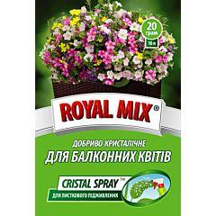 Для балконных цветов (Cristal spray), ROYAL MIX