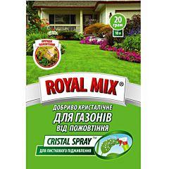 Для газона от пожелтения (Cristal spray), ROYAL MIX