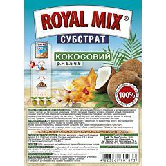 Субстрат кокосовый Royal Mix, Garden Club