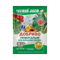 Удобрение кристаллическое «Чистый лист» универсальное для комнатных растений, 20 г, Kvitofor