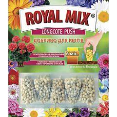 Для цветущих растений — LONGCOTE PUSH, ROYAL MIX
