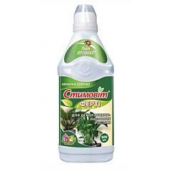 Для зеленых растений, СТИМОВИТ