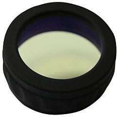 Фильтры Ferei Glass Filter Kit W151 F(FilterW151)