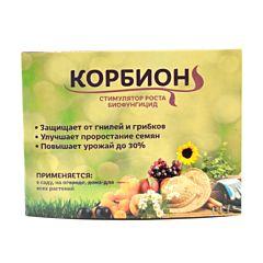 Корбион - биофунгицид и стимулятор роста для огурцов, Белагро