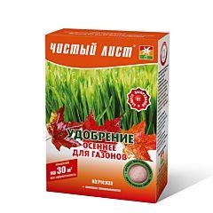 Удобрение кристаллическое «Чистый лист» осеннее для газонов, 300 г, Kvitofor