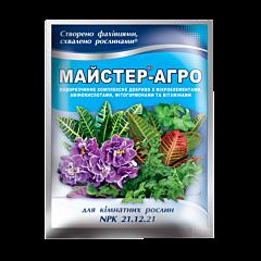 Для комнатных растений NPK 21.12.21 — удобрение, Мастер Агро