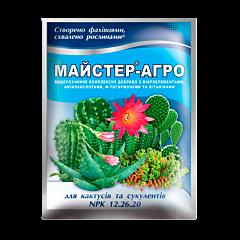 Для кактусов NPK 12.26.20 — удобрение, Мастер Агро