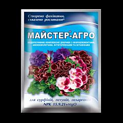 Для сурфиний и петуний NPK 15.9.24+MgO — удобрение, Мастер Агро