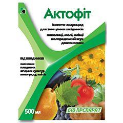 Актофит - инсектицид, Вассма