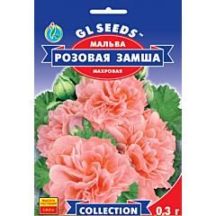 Мальва Розовая замша, GL SEEDS