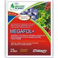 МЕГАФОЛ ПЛЮС / MEGAFOL PLUS — биостимулятор роста и преодоления стрессовых состояний растений, Valagro