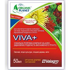 ВИВА ПЛЮС / VIVA PLUS — биостимулятор развития корневой системы, преодоления стрессов, восстановления плодородия почв, роста и увеличения урожайности, Valagro