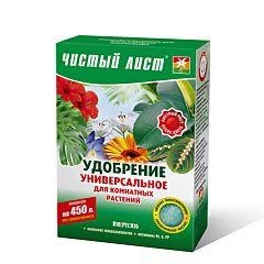 Удобрение кристаллическое «Чистый лист» универсальное для комнатных растений, 300 г, Kvitofor