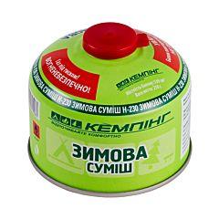 Резьбовой газовый баллон Зимняя смесь Н-230, Кемпинг