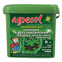 Для газонов для укладки и регенерации, AGRECOL