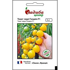 ГОЛДВИН F1 / GOLDWIN F1 - Индетерминантный Желтый Черри Томат, Clause (Садыба Центр)