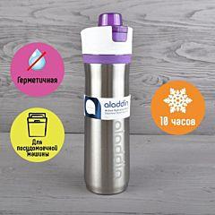 Термоемкость для напитков Active 0,6 л фиолетовая, Aladdin