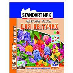 Для цветущих, STANDART NPK