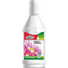 Для цветущих растений, САДКО