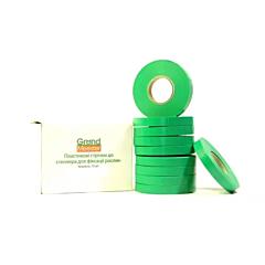Пластиковая лента к степлерe для фиксации растений 150 микрон зеленая, 26 м, 10 шт. / уп., GrondMeester