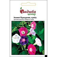 Ипомея Пурпурная смесь, Hem Zaden (Садыба Центр)