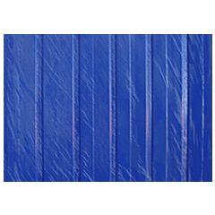 Профнастил RAL5002 Синий 0,95*2,0м, 1/250, Budmonster