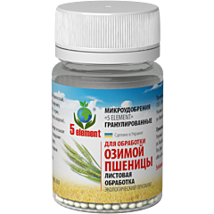 Микроудобрение для листовой обработки озимой пшеницы (концентрат 100 г.), 5 ELEMENT