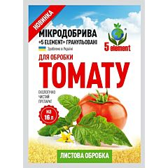 Микроудобрение для листовой обработки томатов (20 г.), 5 ELEMENT