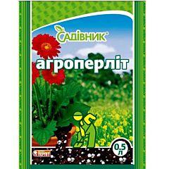 Агроперлит Садівник, Garden Club