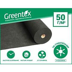 Агроволокно плотность 50 г/м2 черное, Greentex