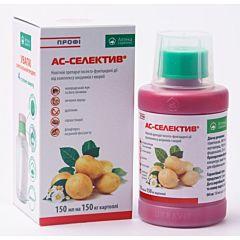 АС Селектив к.с., Ukravit