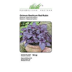 Базилик Красный рубин, Hem Zaden (Професійне насіння)