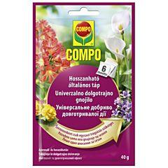 Удобрение универсальное длительного действия, Compo