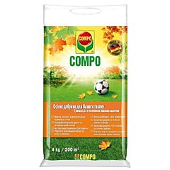 Твёрдое удобрение длительного действия для газонов (осень), Compo