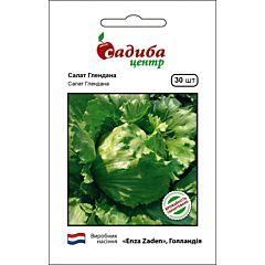 ГЛЕНДАНА / GLENDANA – салат, Enza Zaden (Садыба Центр)