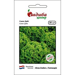 ДАБИ / DABI - салат, Enza Zaden (Садыба Центр)