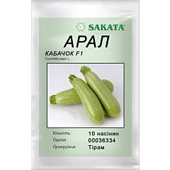 АРАЛ F1 / ARAL F1 – Кабачок, Sakata