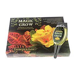 Удобрение в капсулах Magic Grow универсальное, Гилея