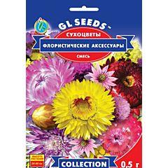 Флористические аксессуары смесь сухоцветов, GL SEEDS