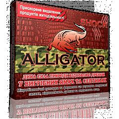 Биопрепарат Аллигатор ШОК для выгребных ям, Водограй
