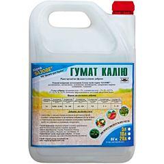 Гумат Калия «Базовое» - фульвий-гуминовое органическое удобрение, Organic Group