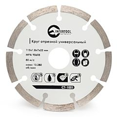 Диск отрезной сегментный, алмазный 115 мм, 16-18% INTERTOOL CT-1001