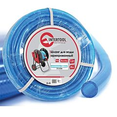 """Шланг для воды 3-х слойный 1/2"""", 50 м, армированный PVC GE-4056, INTERTOOL"""