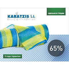 Сетка затеняющая жёлто-синяя 65%, KARATZIS