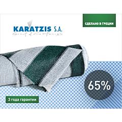 Сетка затеняющая бело-зелёная 65%, KARATZIS