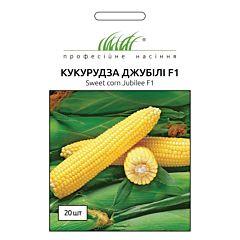 ДЖУБИЛИ F1 / DZUBILI F1 - Кукуруза, Syngenta (Професійне насіння)